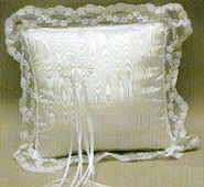 """The image """"http://www.le-mariage.com/boutique/images/coussin.jpg"""" cannot be displayed, because it contains errors."""